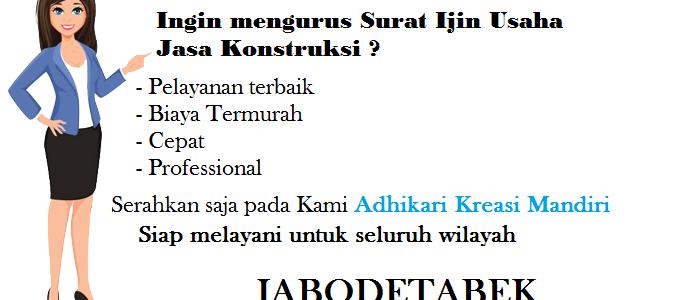 Biro Jasa Pengurusan Siujk Tangerang Murah Terpercaya
